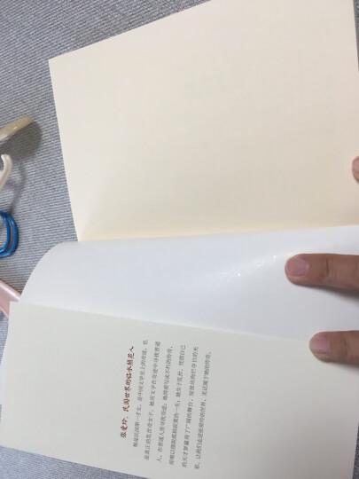 正版包邮 张爱玲传:失望是一种幸福 散文集小说诗集张爱玲林微因的书籍全集文学畅销书籍你是那 晒单图