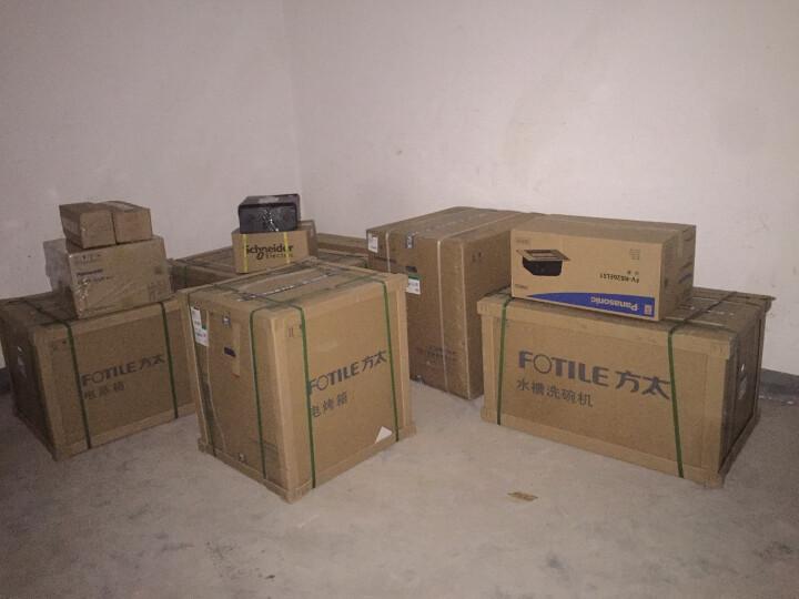 方太(FOTILE) 风魔方侧吸式油烟机燃气灶水槽洗碗机套装JQ01TS+JA22CB+X1S 晒单图