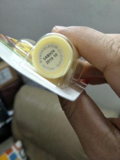 曼秀雷敦 天然植物精华油润唇膏4g-无香料(保湿 补水 润唇膏女)新老包装随机发货 晒单图