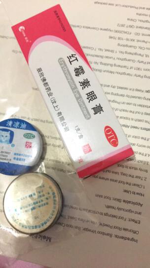 辰欣 红霉素眼膏 2g   用于沙眼、结膜炎、眼睑缘炎及眼外部感染 1支 晒单图