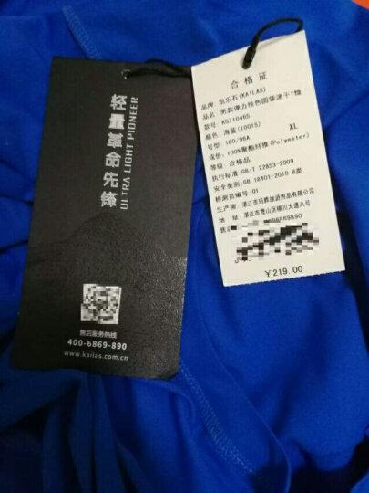 凯乐石户外运动短袖速干t恤男圆领体恤速干衣男体能训练服 84-男款-墨黑 XXL 晒单图