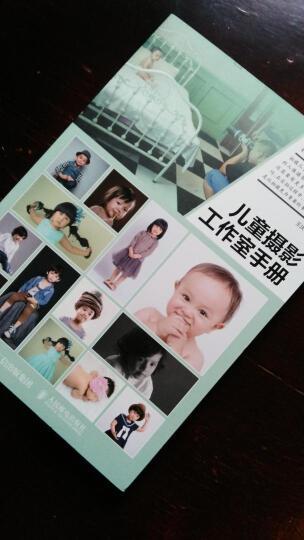 儿童摄影工作室手册 晒单图
