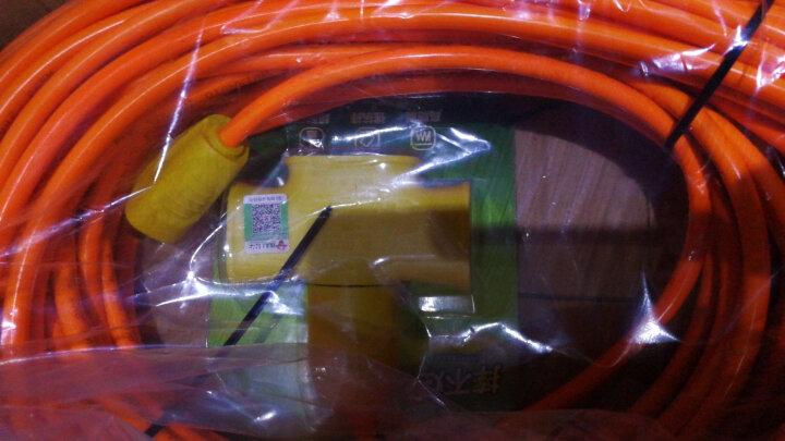 JIN CLOUDCN 电瓶车充电线 延长线  电源  工程防摔插板  排插 摔不烂插座 公牛定做型35米2插普通线 晒单图