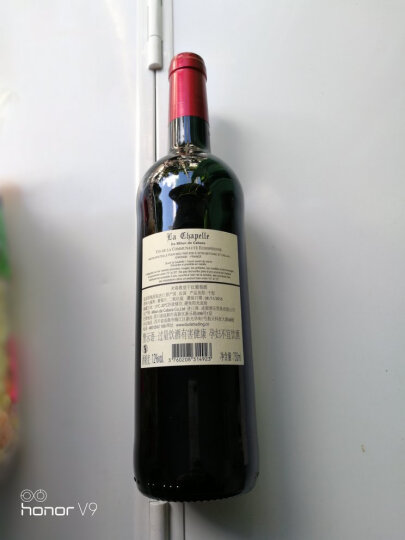 圣果树庄园 澳大利亚原瓶进口红酒礼盒红玉 安卡特 幻影设拉子干红葡萄酒750ml 红玉设拉子干红750ml 晒单图
