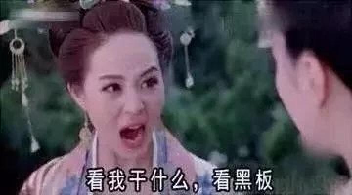 儒林外史(清嘉庆八年善刻本精校,全新插图典藏版)【作家榜推荐】 晒单图