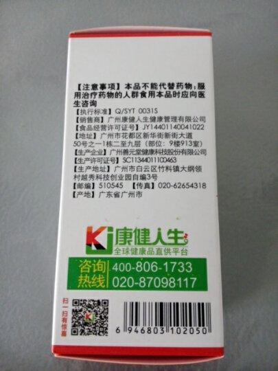 佳莱福 佳莱福 辅酶q10软胶囊 5瓶再送1瓶维生素c咀嚼片vc 晒单图