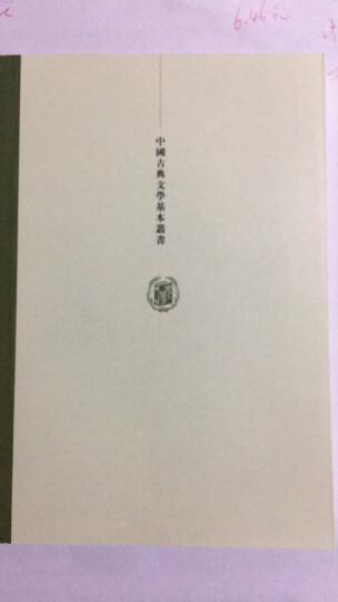 玉台新詠箋注-(全二册) 晒单图
