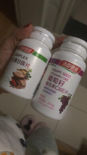 中粮可益康蛋白粉 (净含量10g) 固体蛋白质粉饮料营养品 晒单图
