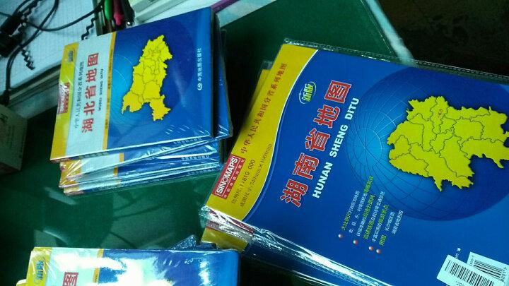 中华人民共和国分省系列地图:浙江省地图(盒装折叠版)(新版) 晒单图