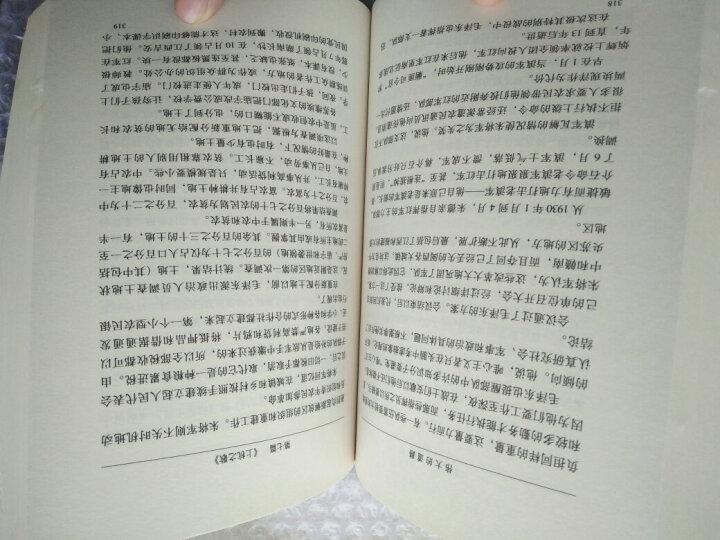 伟大的道路——红色档案丛书 晒单图