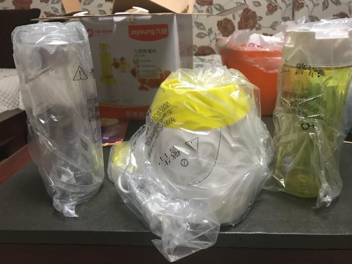 九阳(Joyoung)料理机 家用可榨汁 便携式 可碎冰 双杯JYL-C18D 晒单图
