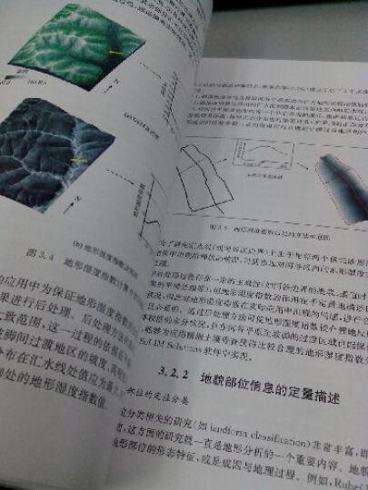 精细数字土壤普查模型与方法 晒单图