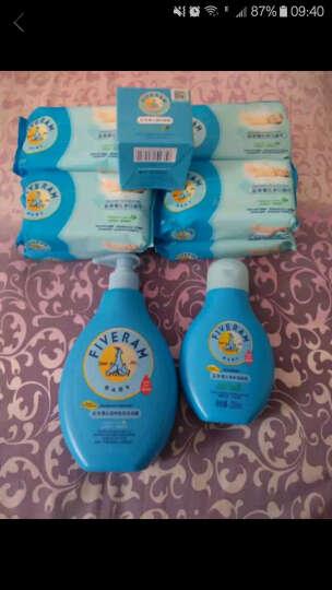 五羊(FIVERAMS) 婴儿洗护滋润保湿护肤品 宝宝护肤 二合一500ml+倍护润肤乳250ml 晒单图