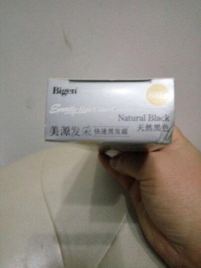 美源(Bigen)发采快速黑发霜881s 天然黑色(染发膏两套 + 染发梳*1)(植物精华 遮盖白发) 晒单图