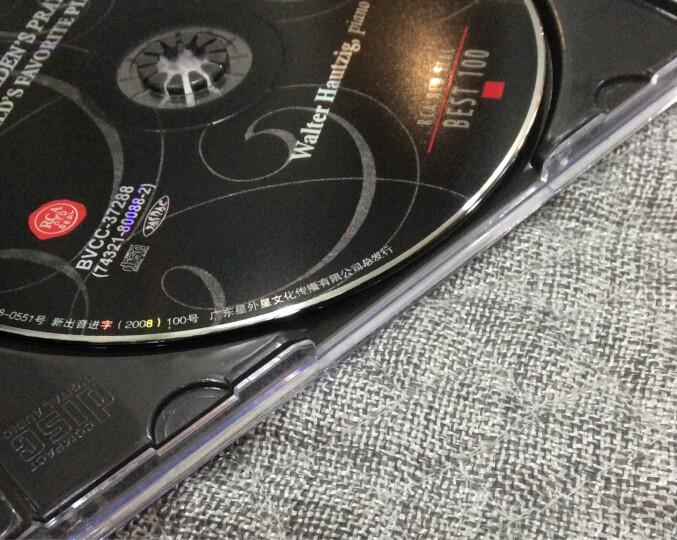 RCA BEST100-88永远的钢琴名曲集(CD) 晒单图