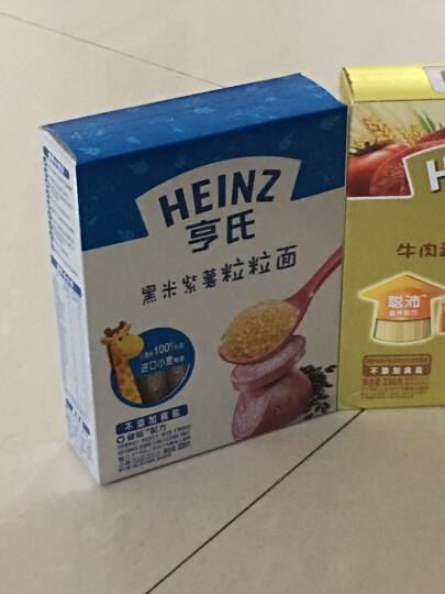 亨氏 (Heinz) 金装粒粒面 宝宝辅食婴儿面条黑米紫薯颗粒面(6-36个月适用)320g(新老包装交替) 晒单图
