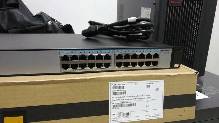 华为(HUAWEI)S1700-24GR 24口千兆非网管机架式交换机 晒单图