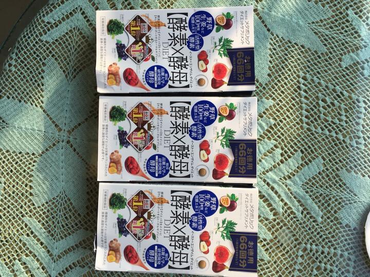 【日本直邮】 metabolic酵素x酵母活性发酵瘦身片 108种果蔬发酵孝素清肠 酵母酵素 1盒66回132粒 晒单图