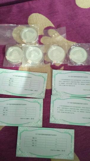 上海集藏 中国金币2017年熊猫金银币纪念币  30克熊猫银币 金总绿盒子包装 晒单图