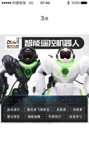 盈佳(AMWELL)新威尔智能遥控机器人玩具充电电动X机械战警编程跳舞儿童 黑色充电机器人-大型35CM身高 晒单图