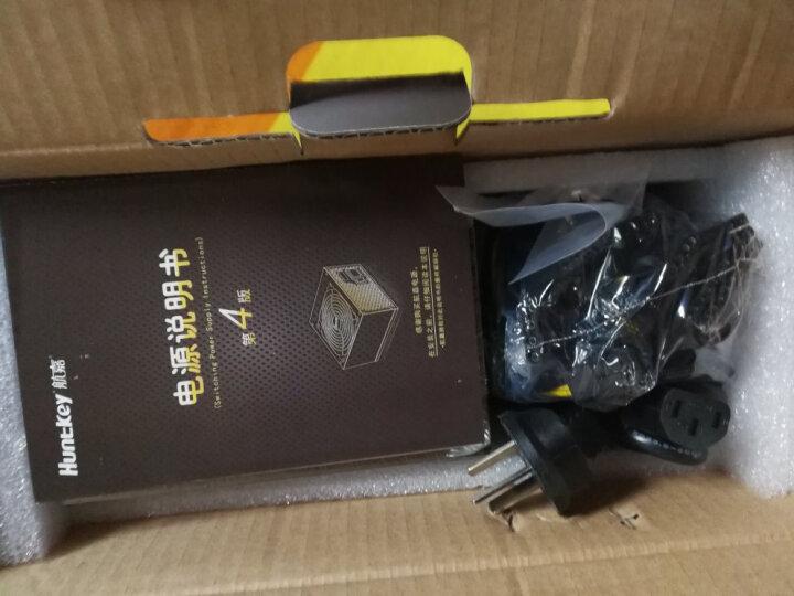 航嘉(Huntkey)额定500W JUMPER500电源(80PLUS白牌/单路40A/主动PFC/双管正激/全电压/背部走线) 晒单图