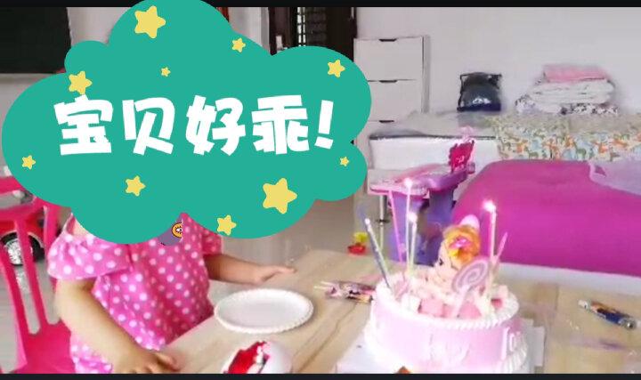 西优蛋糕 儿童生日蛋糕预定全国同城配送 现做情景玩偶蛋糕 旋转木马双层 20英寸 晒单图