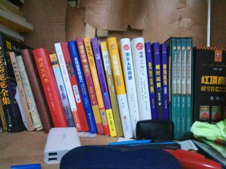 乔·吉拉德巅峰销售丛书:怎样成交每一单 吉拉德 销售丛书 怎样销售你自己 市场营销 晒单图