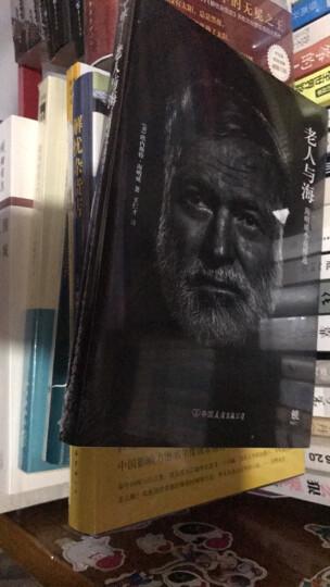 老人与海 晒单图