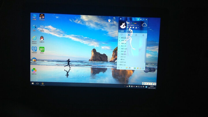 戴睿(dere) D17 14英寸 四核轻薄笔记本电脑  游戏学习办公上网本手提电脑 珍珠白 4G内存320G硬盘+64G固态 晒单图