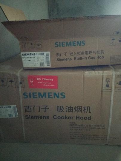 西门子(SIEMENS)侧吸自清洁抽油烟机燃气灶具套装 962+71236 上海天然气 晒单图