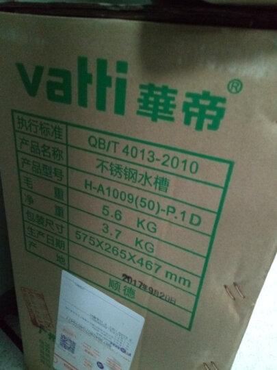 华帝(VATTI)华帝卫浴304不锈钢水槽单槽厨房洗菜盆洗碗盆水盆 A款精致单槽 晒单图