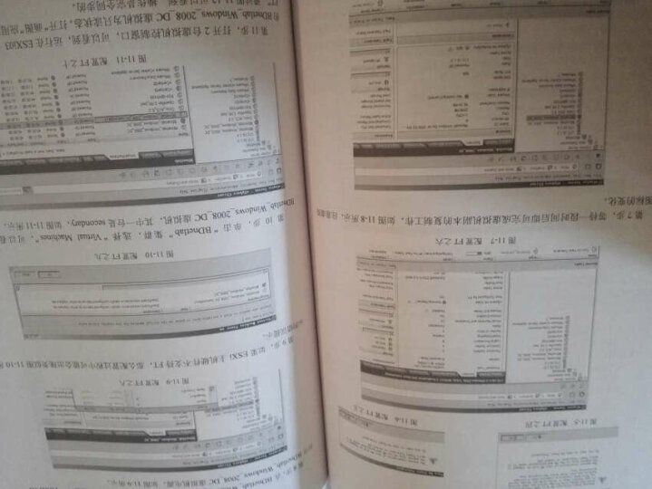 R语言应用系列丛书·ggplot2:数据分析与图形艺术 晒单图