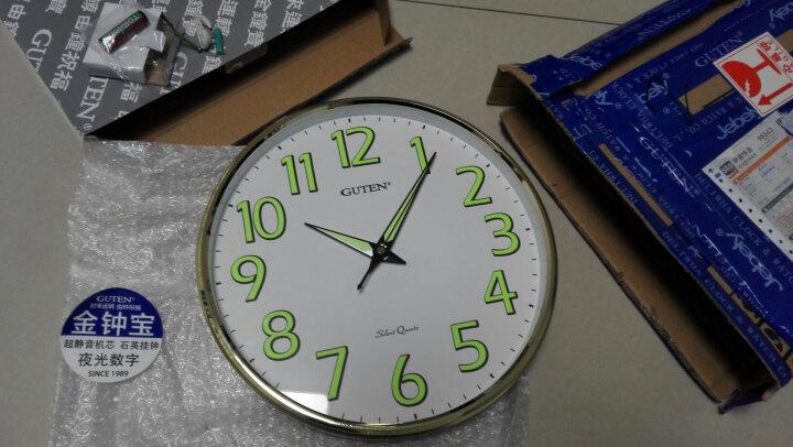 司马相如 静音挂钟客厅简约时尚创意时钟扫秒办公室卧室家用欧式挂钟石英机芯钟表装饰个性挂表 36cm简约典雅 GT38652 晒单图