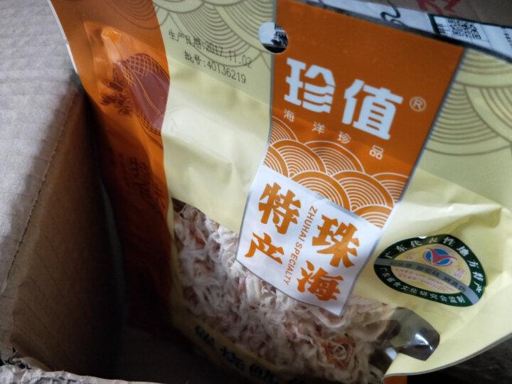 【珠海馆】珍值鱿鱼丝碳烧味休闲零食广东珠海特产即食海味海鲜70g/袋 晒单图