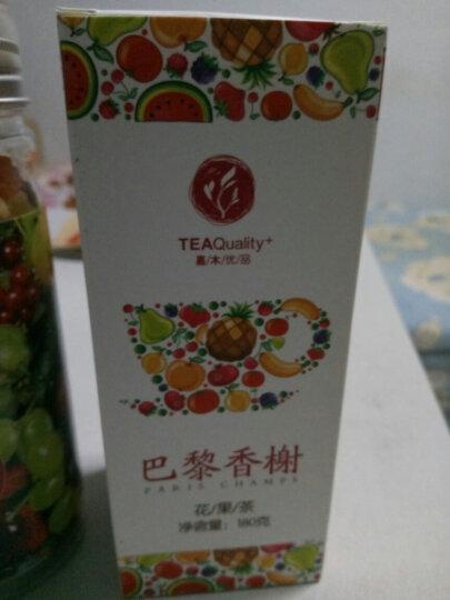 嘉木优品花果茶叶水果茶 巴黎香榭果粒茶果味茶花草茶180g 晒单图