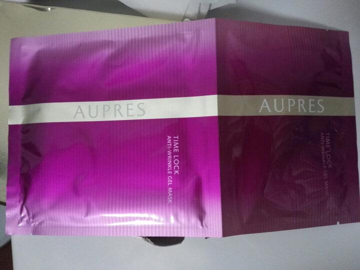 欧珀莱 (AUPRES)时光锁紧致塑颜系列抗皱紧肤凝胶面膜38g(含上下片)*6片(淡化细纹、保湿) 晒单图