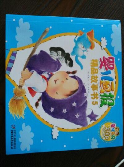 婴儿画报精品故事书(5) 晒单图