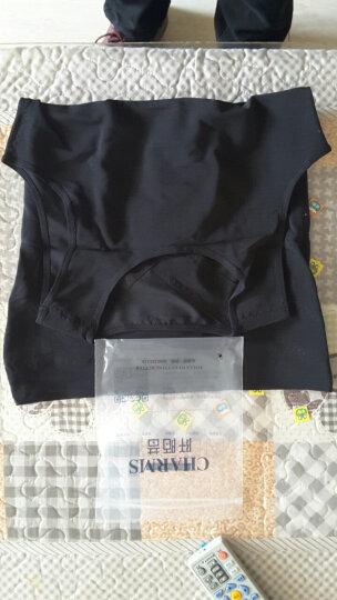 超力男士塑身衣收腹背心束身瘦身大码上衣塑型 黑色 XL(建议205-235斤) 晒单图
