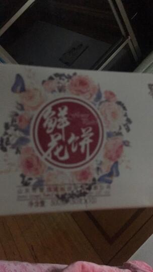 芳蕾 【平阴馆】平阴玫瑰鲜花饼鲜花月饼礼盒装 好吃不腻 山东济南特产 50g*10袋 晒单图