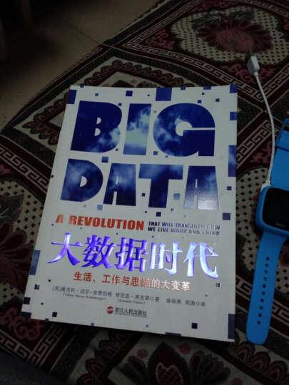 【中信书店】大数据时代:生活、工作与思维的大变革 舍恩伯格著 大数据书籍 晒单图