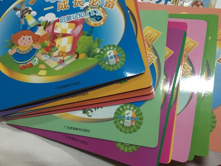 纽曼(Newsmy)18A粉4G小班套餐51本书点读笔 双语早教机 英语故事机 幼儿点读机0-3-6-7岁 学习机 晒单图