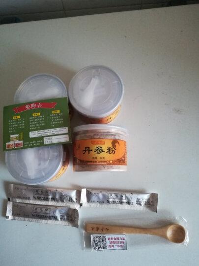 七丹 丹参 丹参粉 超细粉90g/瓶 晒单图