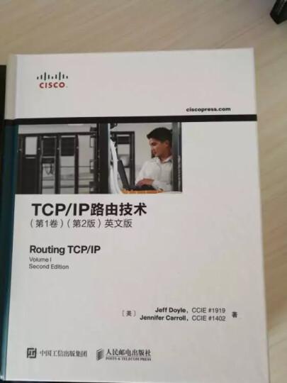TCP/IP路由技术(第1卷)(第2版)英文版 晒单图
