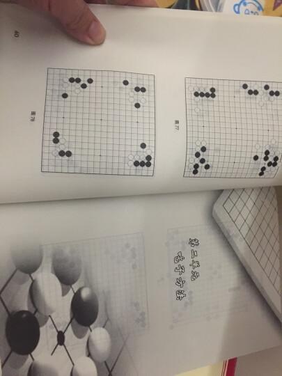围棋初级教程习题集 晒单图