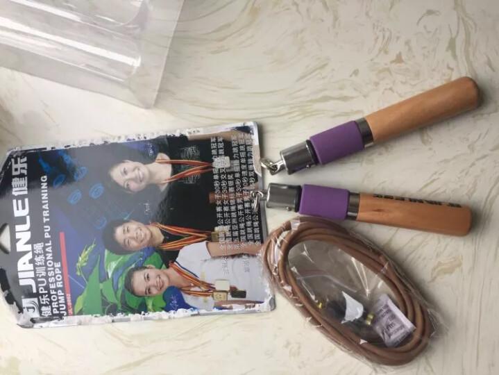 健乐训练健身跳绳实木柄可调编织耐磨成人学生381颜色随机 晒单图