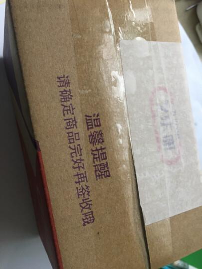 金戈 枸橼酸西地那非片 广州白云山 50mg*6片 晒单图