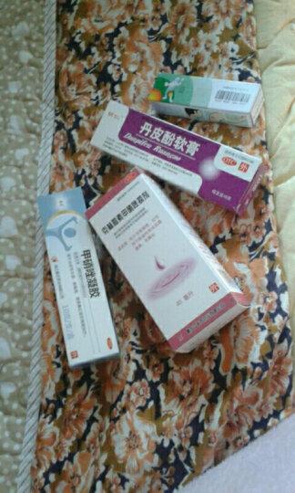 中美史克百多邦莫匹罗星软膏 1盒 革兰阳性球菌引起的皮肤感染 5g/ 盒 晒单图