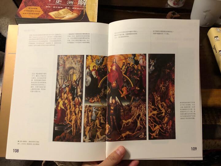 图解欧洲艺术史:15世纪(透视、佛罗伦萨、达·芬奇与人文主义) 晒单图
