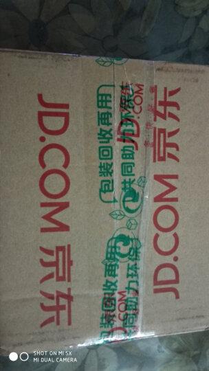 大宝(DaBao)SOD蜜200ml双支装(乳液 面霜 补水保湿 套装 双支装特惠组合) 晒单图