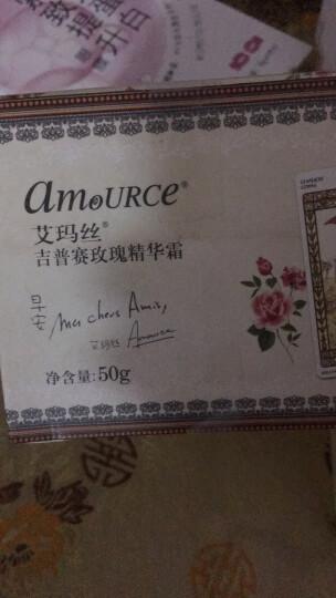 艾玛丝(amoURCe)茶树芳香宝盒(深层清洁 面膜 爽肤水 芳香美颜液 保湿) 晒单图